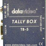 Datavideo TB-5_5d94d5a7bdba0.jpeg
